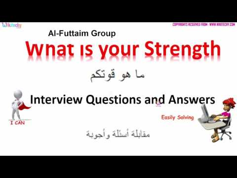 al futtaim group top most technical interview questions and answers for freshers   مجموعة الفطيم