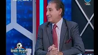 ك. شريف عبد المنعم يوضح ما المطلوب من لاعبى الأهلى للفوز بـ التاسعة