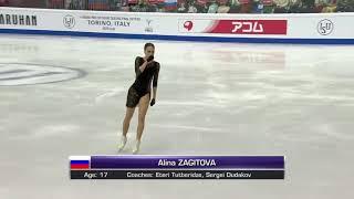 Короткая программа Алины Загитовой