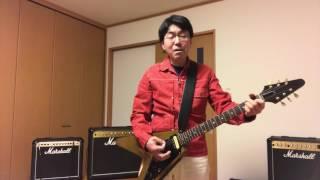 '82TOKAI FV-70VNT→'92マーシャル・バルブステート20にて弾いてみました。