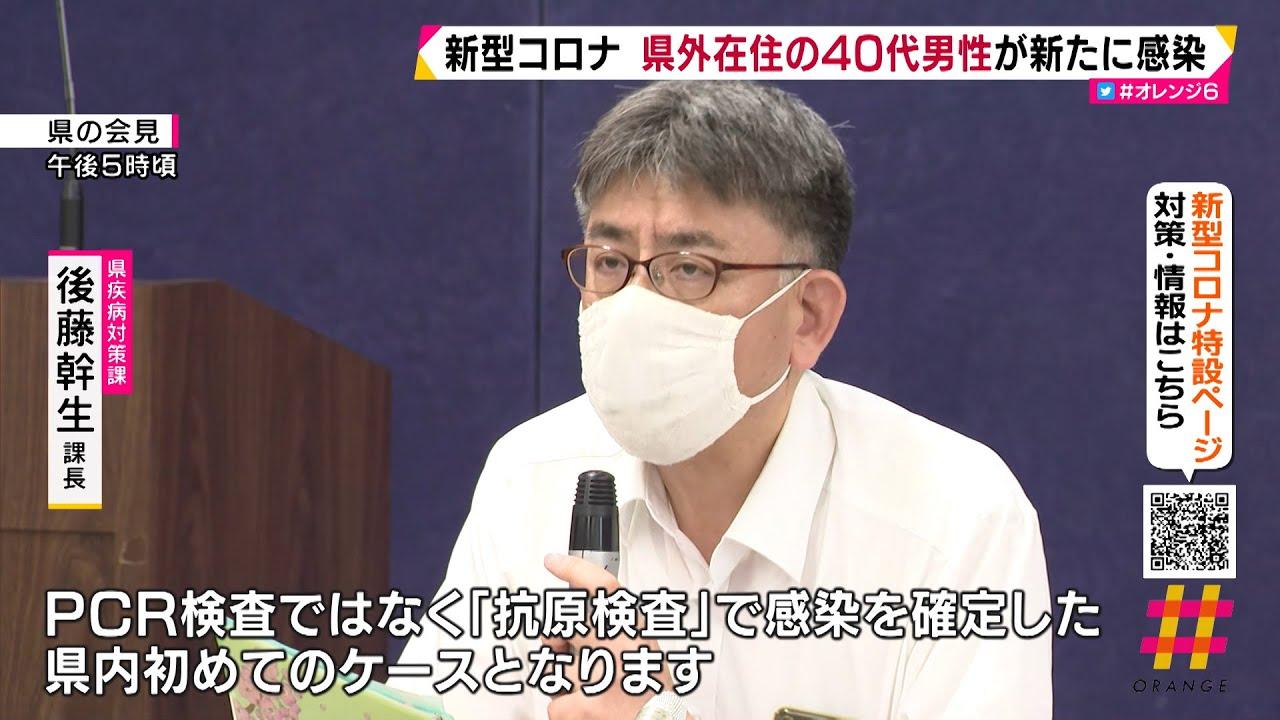 コロナ ウイルス 県 最新 情報 静岡