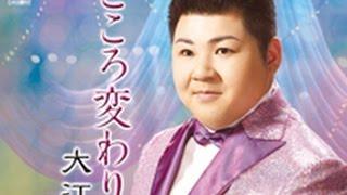 作詞:伊藤美和、作曲:小田純平、編曲:矢田部正 歌詞は字幕機能を使っ...