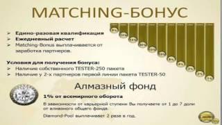 🕹КАК ЗАРАБОТАТЬ КРИПТОВАЛЮТУ ИГРАЯ В ИГРЫ - ICO ПРОЕКТ FLUX