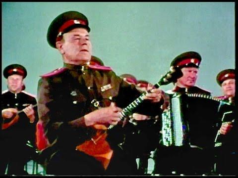 """Kamarinskaya"" - The Alexandrov Red Army Ensemble (1965)"