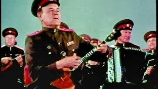 "The Red Army Ensemble - ""Kamarinskaya"""