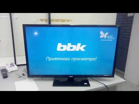Телевизор BBK 32lem-1009/t2c Не включается. Решение.
