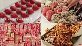 [Vietsub] Nấu Ăn Cùng TikTok   ASMR 10 Cách Làm Bánh Kẹo Ngon Đơn Giản   FunxRin Channel