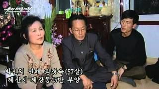 Yeon-mi Park Story by Uriminzokkiri (Part 1 of 3)