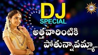 Athavarintiki Pothunavamma Lachuvamma 2017 Dj Super Hit Song    Folk Dj Songs    Disco Recording..