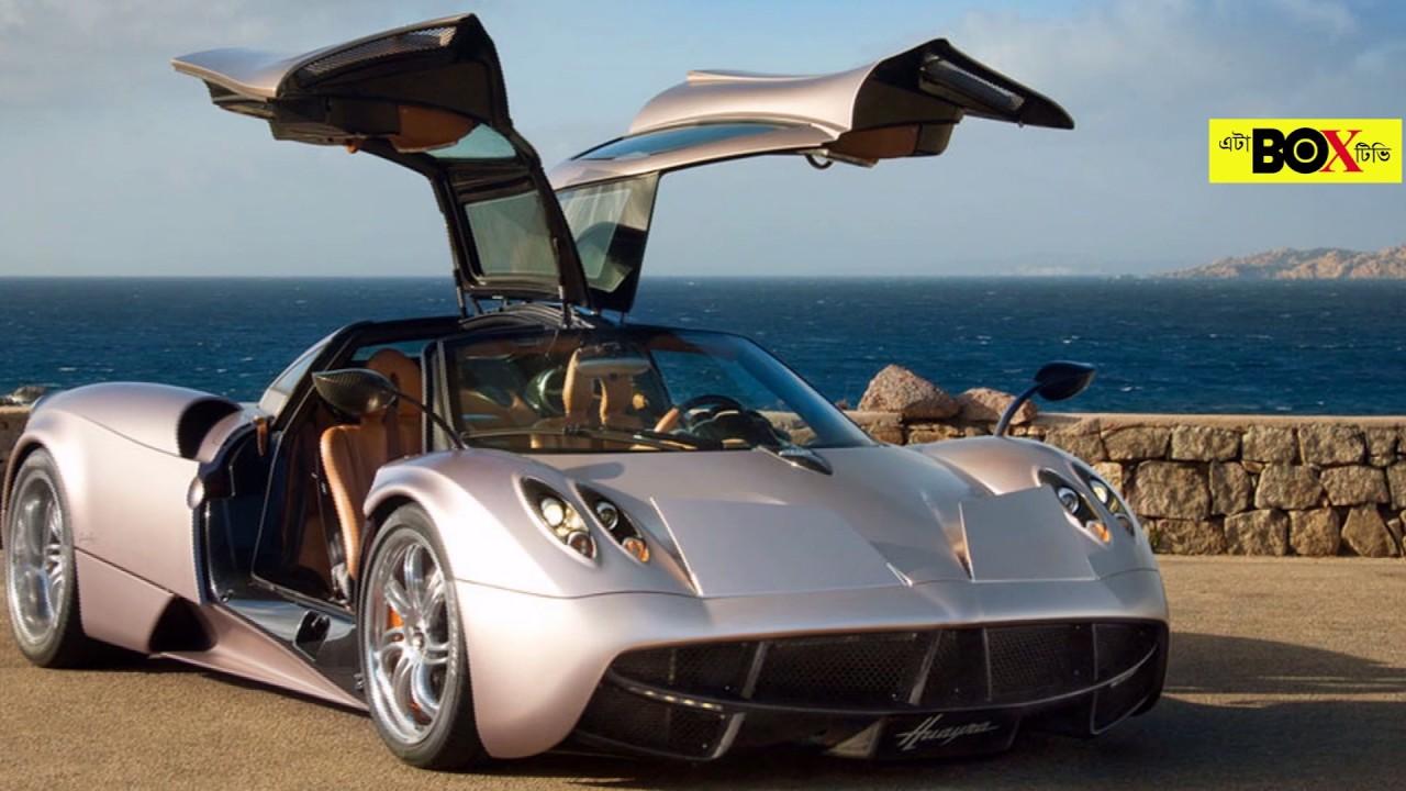 বিশ্বের সবচেয়ে দামি ১০টি গাড়ি | Top 10 Most Expensive Car - YouTube