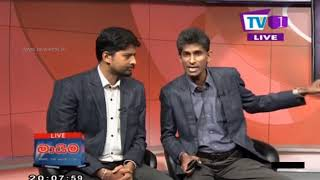 Maayima TV1 31st  July 2019