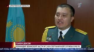На границе всё спокойно! Рубежи Казахстана с Китаем под надёжной охраной