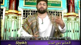 Popular Videos - Islam in Afghanistan & Esoteric interpretation of the Quran