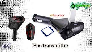 FM transmitter обзор и тест (4K)
