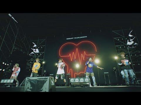 関ジャニ∞ - Re:LIVE from 8BEAT SECRET LIVE