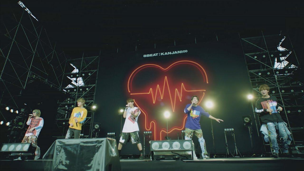 Download 関ジャニ∞ - Re:LIVE from 8BEAT SECRET LIVE