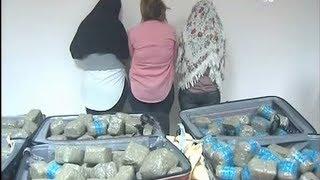 """إحباط محاولة تهريب المخدرات بالبيضاء """" ثلاث مغربيات يحملن الجنسية الهولندية """""""