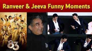 Ranveer Singh and Jiiva imitates Kamal Haasan | 83 First Look launch | Kapil Dev | Kabir Khan |