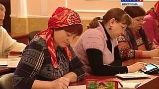 Вечернее отделение Костромской Духовной Семинарии