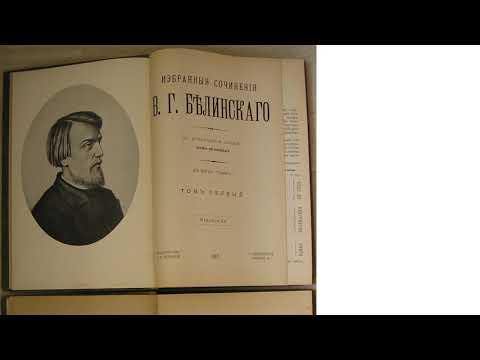 Список книг на продажу (17 часть) Bookodor.ru