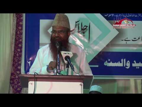 NABI-E-KARIM S.A.W HUMARE ROOHANI BAAP BY Shaikh Razaullah Abdul Karim Madani Hafizullah