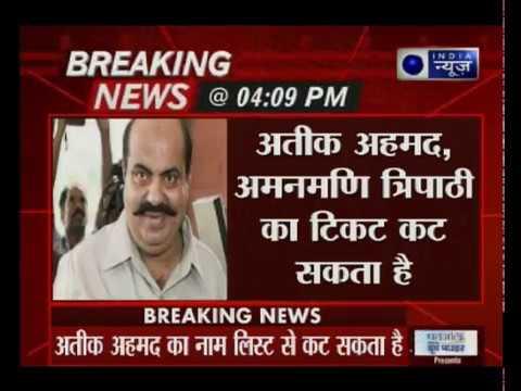 Uttar Pradesh CM Akhilesh Yadav to releases 1st list of candidates for UP polls