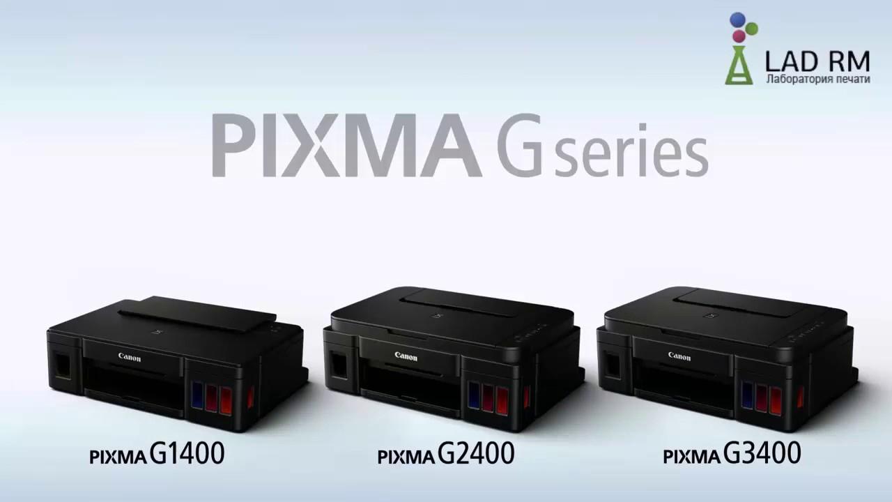 Заказать и купить принтер canon по привлекательной цене, можно в. Струйный принтер canon pixma ip7240. Фотопринтер canon selphy cp1000.