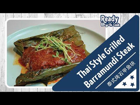 Ready To Cook - Thai Style Grilled Barramundi Steak