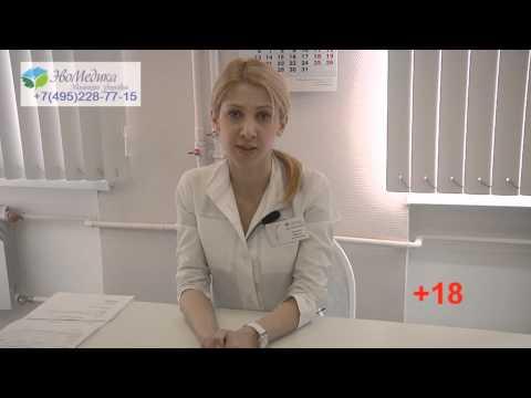 Обнажение половых органов при авариях-фото и видео