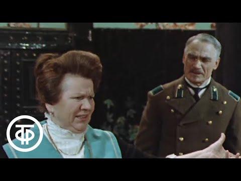 М.Горький. Васса Железнова. Серия 1. Театр Советской Армии (1978)