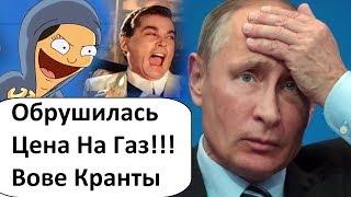 ПУТИН ПОСТАВИЛ НА СЧЁТЧИК РОССИЯН, А ТЕ ТАЩАТ У НЕГО