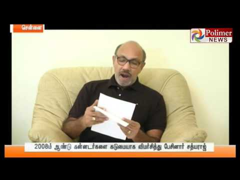 Actor Sathyaraj makes his apologize after 9 years to let Bahuballi 2 Released | Polimer News