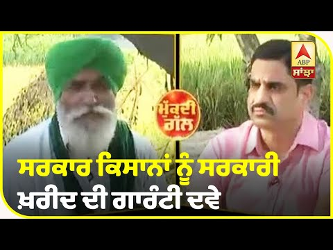 MUKDI GAL - As farmers battle out in Punjab, Dhaner attacks leaders on farm issues | Kissan Protest