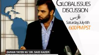 Iman TV: Global Issues Discussion Trailer on U.S. troops in Afghanistan