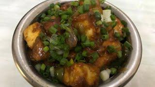 Chilli Paneer | chilli Paneer manchurian | indo Chinese recipe