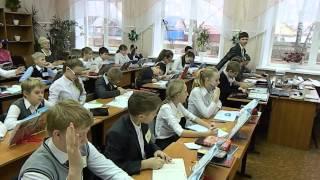 Открытый урок в соответствии с прохождением программы на момент конкурсного испытания в 7 классе -02