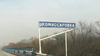 С. Комиссарово 2017