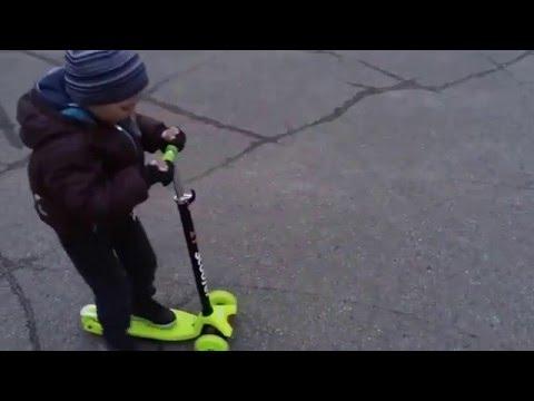 Самокат со светодиодами. Scooter.