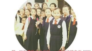 第69屆香港學校音樂節W468高級組敲擊樂比賽