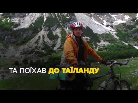 Украинский чиновник, который познал дзен