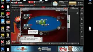 покер онлайн регистрация