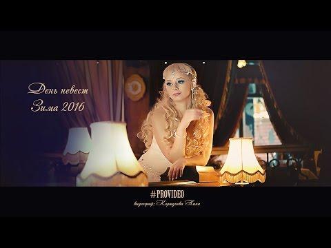 Видео Свадебный салон татьяна матвеев курган сайт