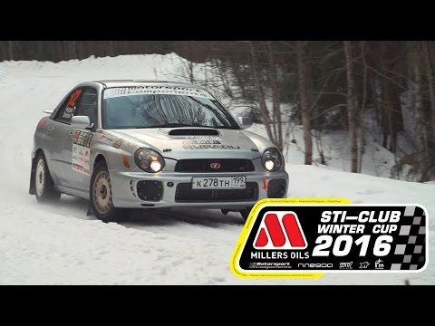 STi-Club Winter Cup 2016. Ралли Пено