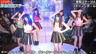 20170202 AbemaTV 原宿駅前ステージ#35 『キャノンボール』原駅ステージA.
