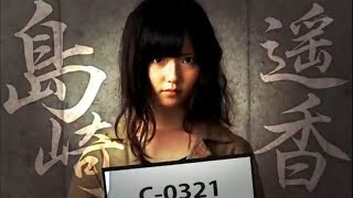 Just as a fan of AKB48 Haruka Shimazaki(島崎遥香) in GTA5 race lin...