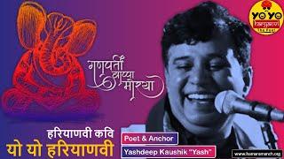 इस ठिगने कवि ने हँसा हँसा कर श्रोताओं को लंबा लिटा दिया   Chetan Charchit   Hasya Kavi Sammelan 2019
