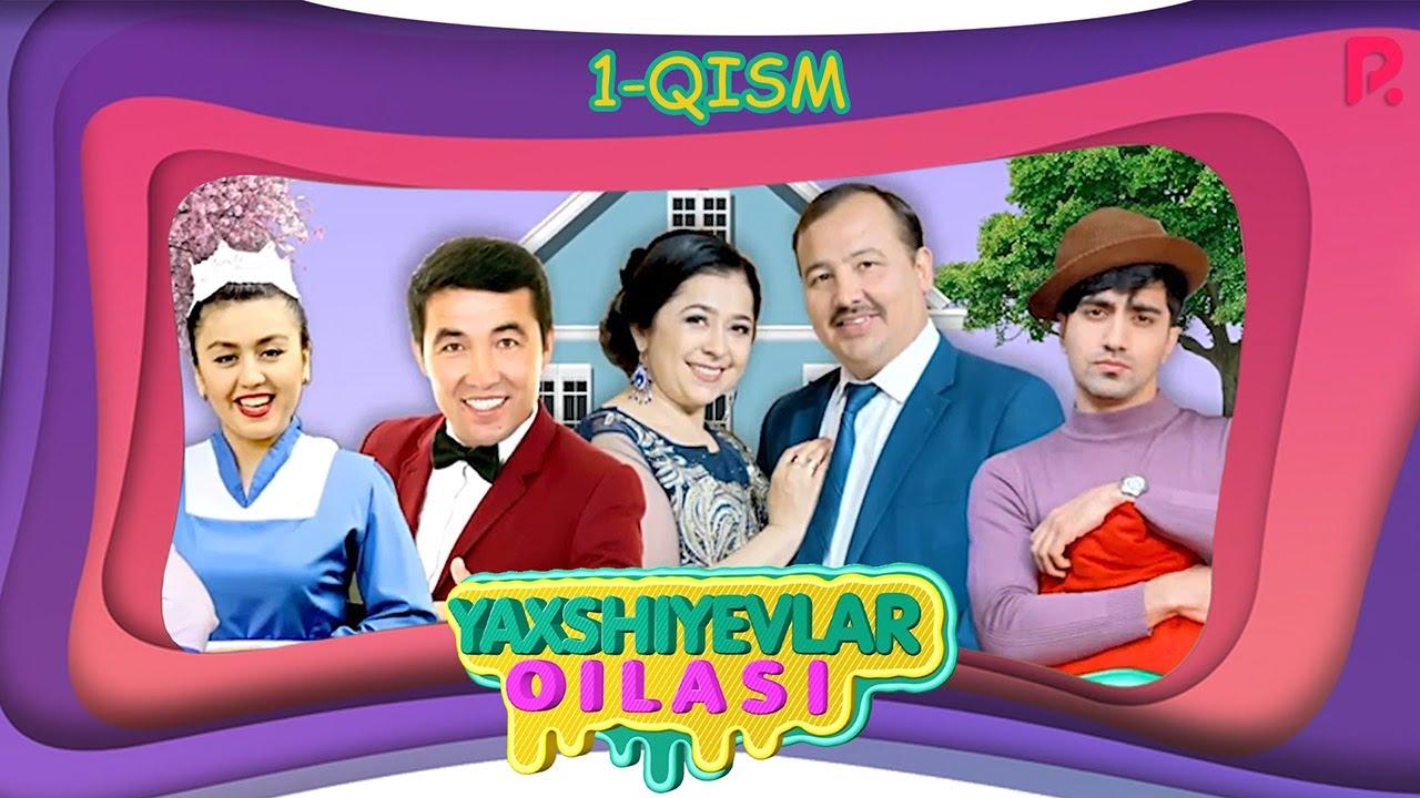 Yaxshiyevlar oilasi (o'zbek serial) | Яхшиевлар оиласи (узбек сериал) 1-qism