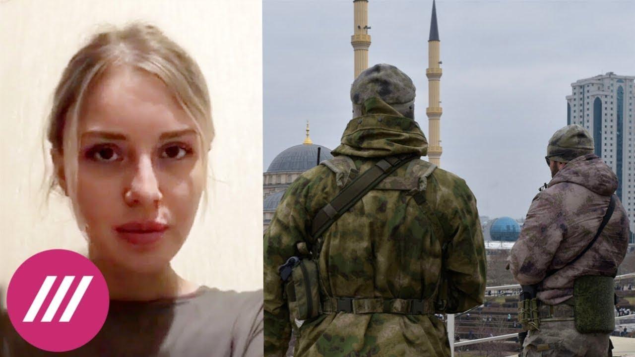 «Силой тащили по асфальту». Скрывавшуюся от семейного насилия чеченку похитили и увезли в Чечню