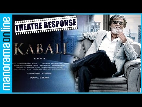 Kabali | First Day First Show | Audience Review | Theatre Response | Rajinikanth, Pa Ranjith