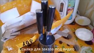 Кухонные ножи с Алиэкспресс для жены!